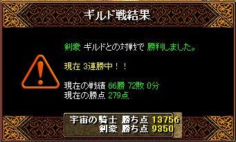 GV21.10.01 剣豪