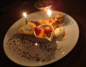 r-cake.jpg