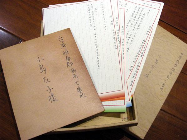 haijiao2.jpg