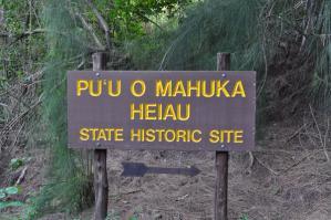 2011_hawaii_3_41.jpg