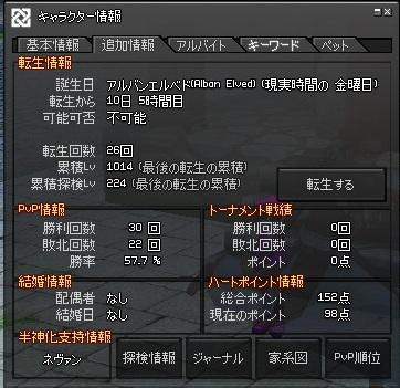 mabinogi_2010_11_19_002.jpg