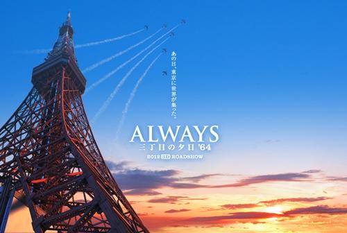 always3.jpg