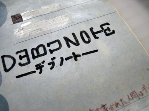 motora236.jpg