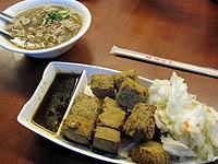 臭豆腐(揚げ)