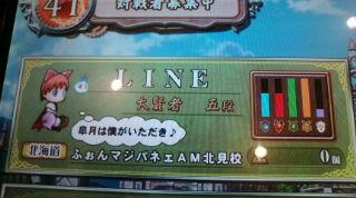 20081225124811.jpg