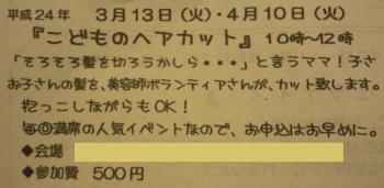 120218_001808