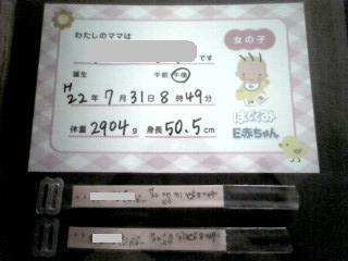 20100913092920_a