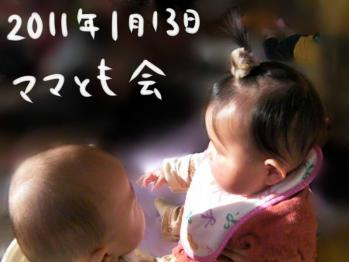 20110113143750