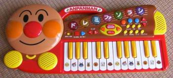 アンパンマンのピアノ