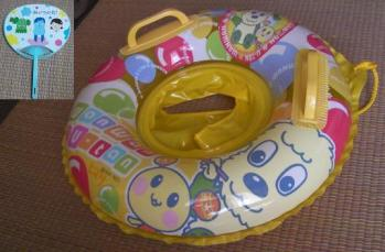 初めての浮き輪