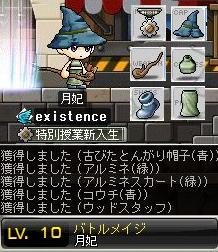 20111103081605