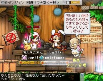 Maple101124_000030