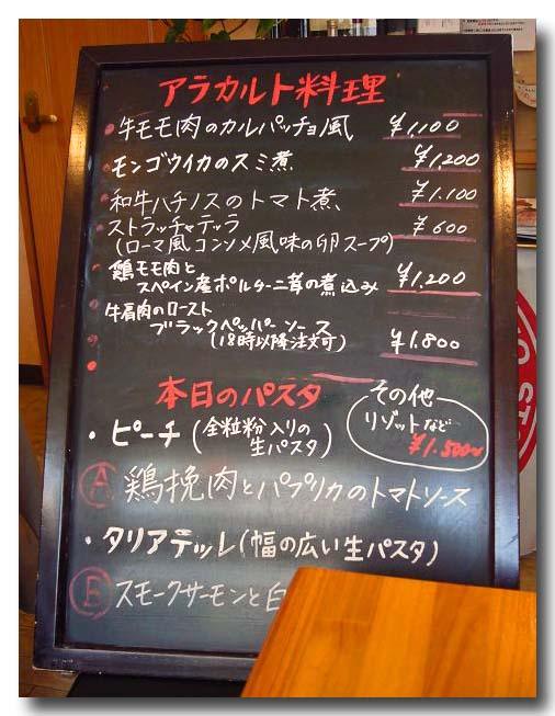 HIROSHI 003
