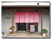 Mizukinosho 001