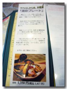 Mizukinosho 003