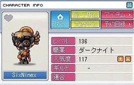 Maple100801_154119.jpg