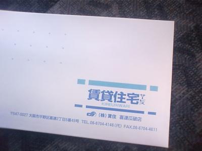 20090125170444