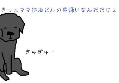 u-iii.jpg