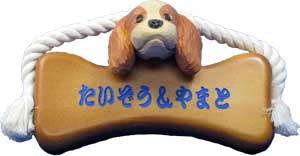 cavalier-taizou-and-yamato.jpg