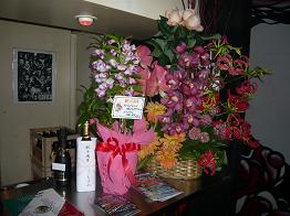 3月5日お花