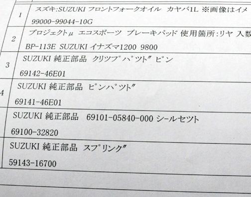 0908_1.jpg