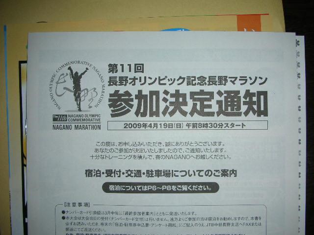 DSCN2274.jpg