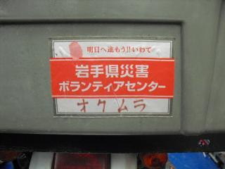 009_20110502170930.jpg