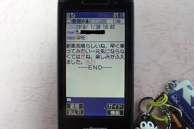 100202 (11)