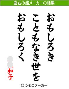 110617 (3)