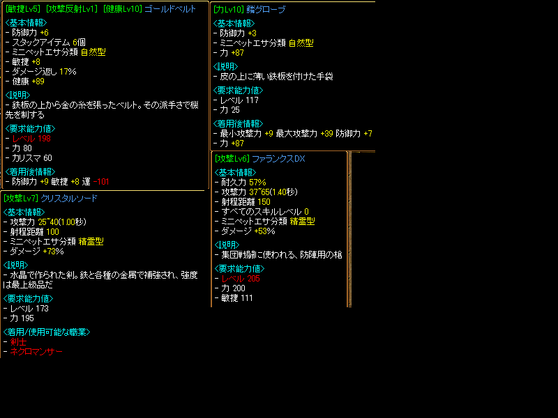 RedStone 08.12.13[13]