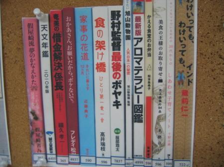 5119Meeroの本