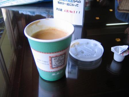 5578コーヒー