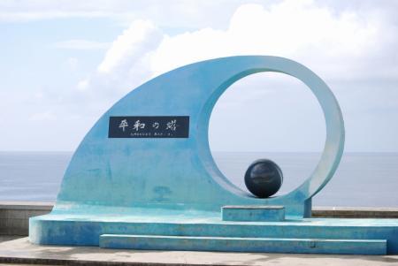 3815平和の塔