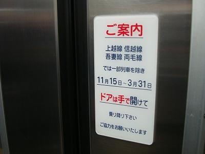 20110310DSC00517s.jpg