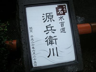 20110529DSC01088s.jpg