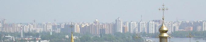 ウクライナの首都キエフ Kiev, Ukraine