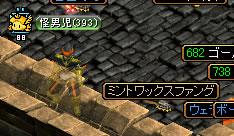 ThiefFirstDxU.jpg