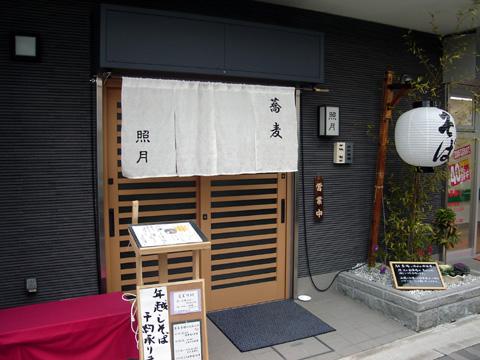 20081208_1.jpg