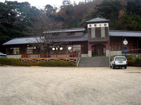 20081211_1.jpg