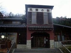 20081211_3.jpg