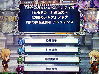 kugyu_q