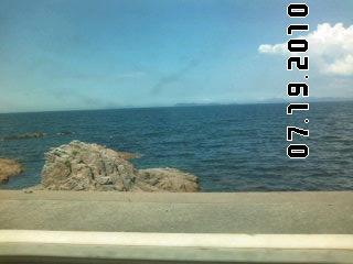 PA0_0030_20100723074953.jpg