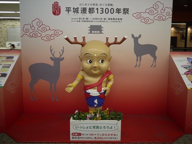 20100926001 (53)