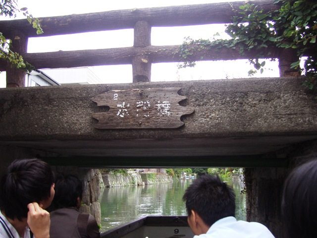 20111002001 (66)
