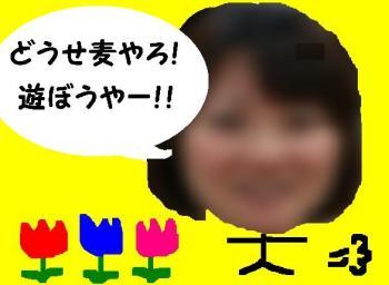 2009.10.8②