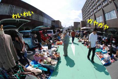 2009.10.15②