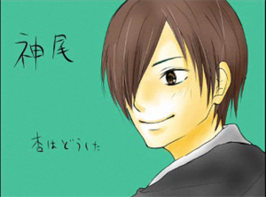 fudou3.jpg