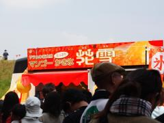 20090829-5.jpg
