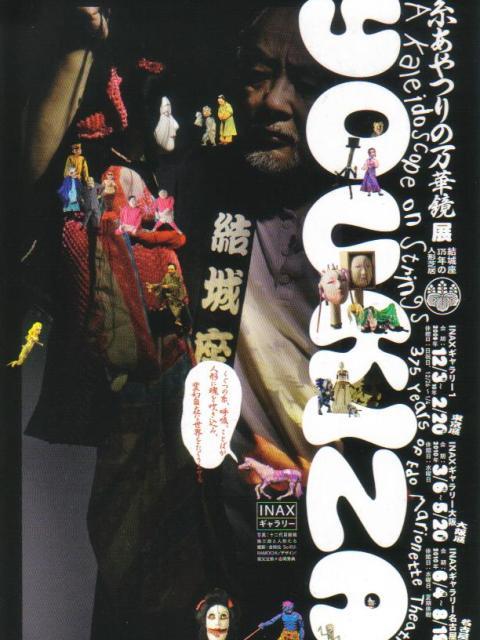 20091218.jpg