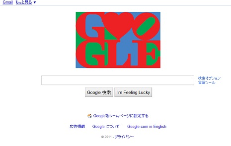 google20110214
